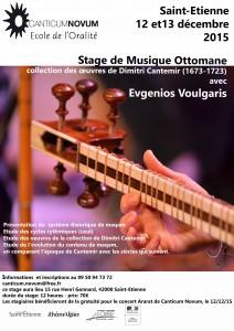 Atelier Musique Ottomane_12decembre_EVoulgaris (2)